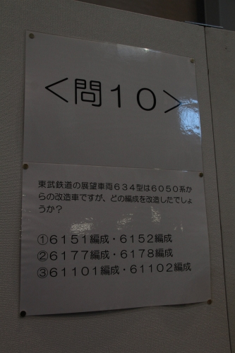 26731201-240