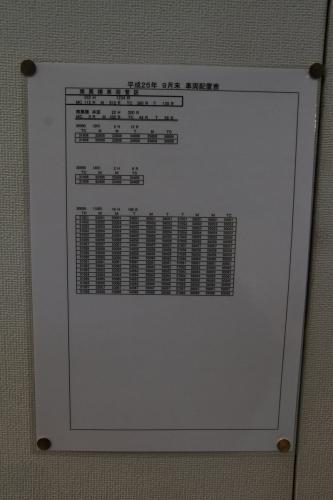 26731201-242