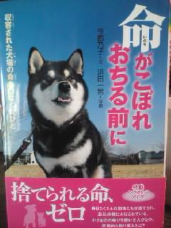 植松さんの本