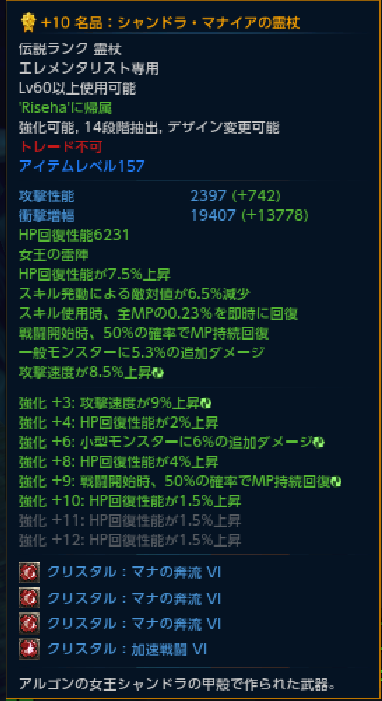 TERA_ScreenShot_20120929_175033.png