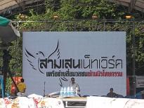 DSCF7402 10 aniti Pua Thai party