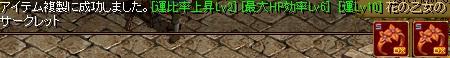 鏡02092