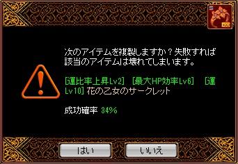 鏡0209