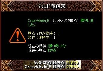 VSCV7.jpg