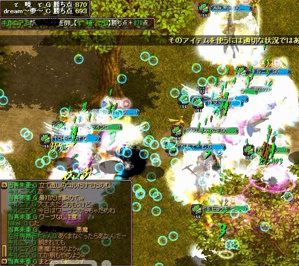 VSdream2_20130214001458.jpg