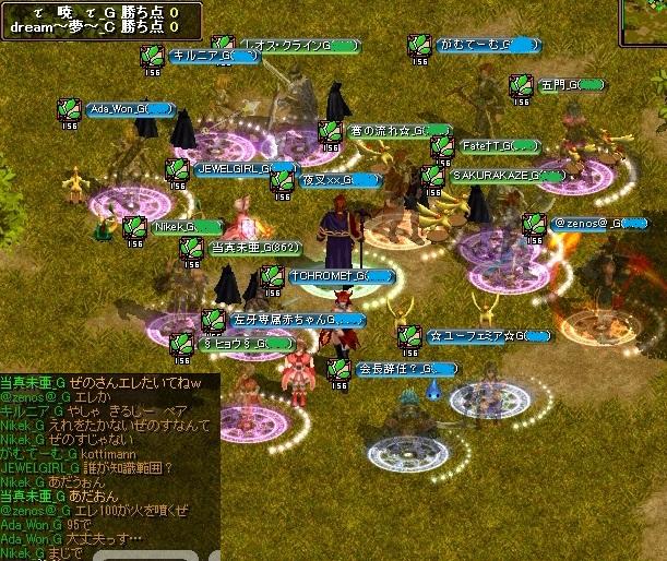 VSdream_20130214001458.jpg