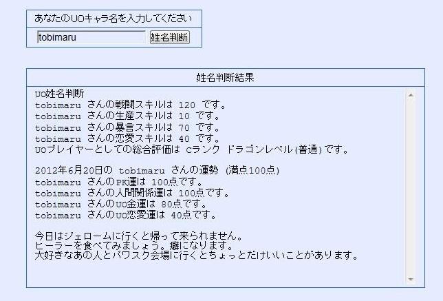 SS8211.jpg