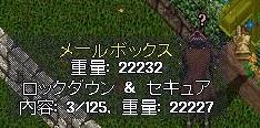 SS8212.jpg