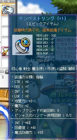 yubiwa-.jpg