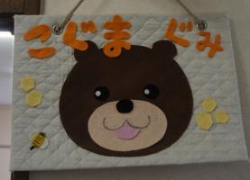 harazyuku806189.jpg