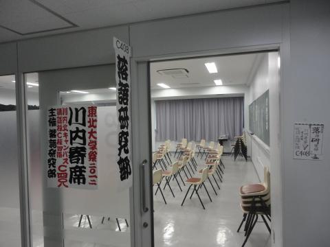 2012 学祭①