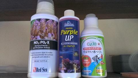 添加剤20130714