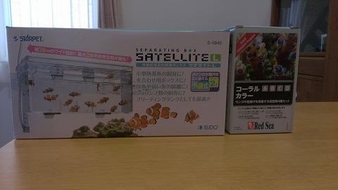 添加剤20130727