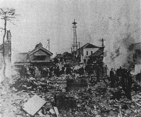 昭和4年 石岡市の大火