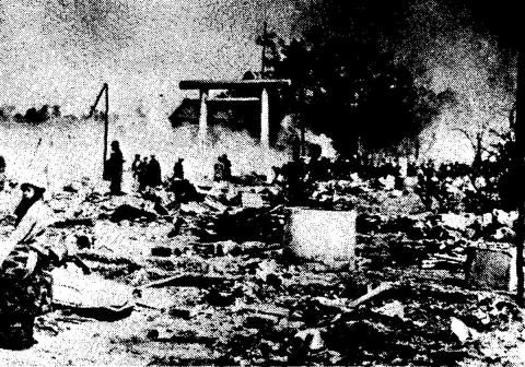 石岡市の大火②