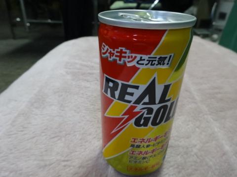 ③リアルゴールドの缶