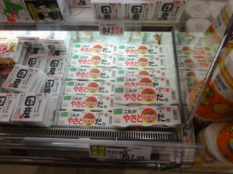 納豆 カスミ