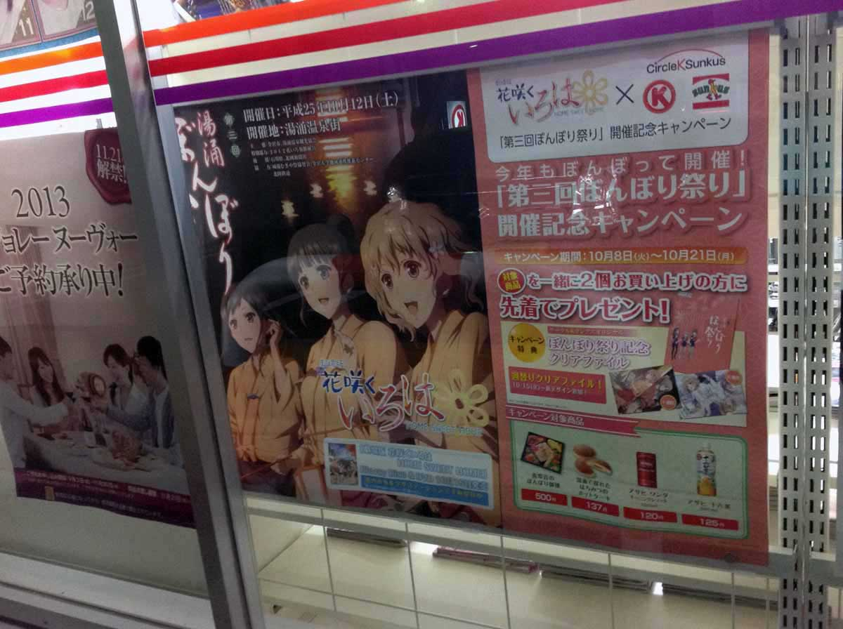 _iroha101901.jpg
