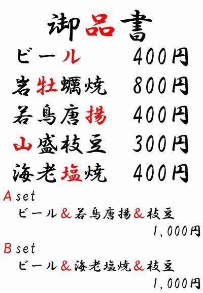 123_20120715150818.jpg