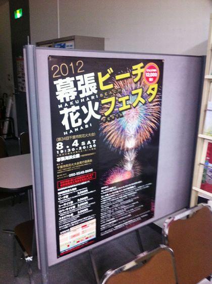 20120731_220714.jpg