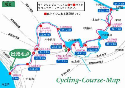 map_i_20120902143832.jpg