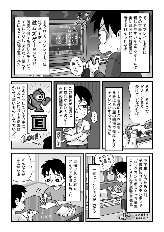 tokonokubo-b03-P02.jpg