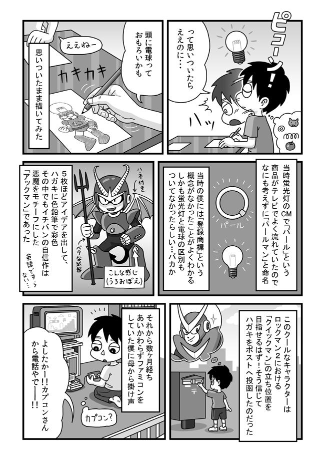 tokonokubo-b03-P03.jpg