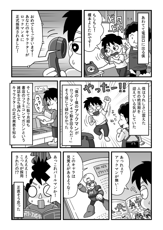 tokonokubo-b03-P04.jpg