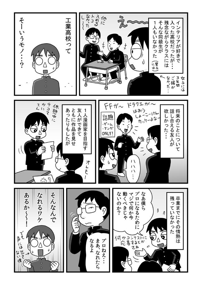tokonokubo01-P03.jpg
