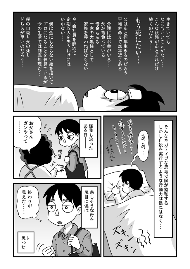 tokonokubo03-P03.jpg