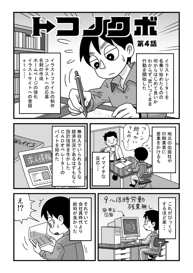 tokonokubo04-P01.jpg