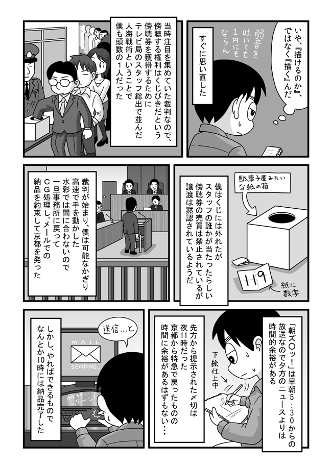 tokonokubo09-P02.jpg