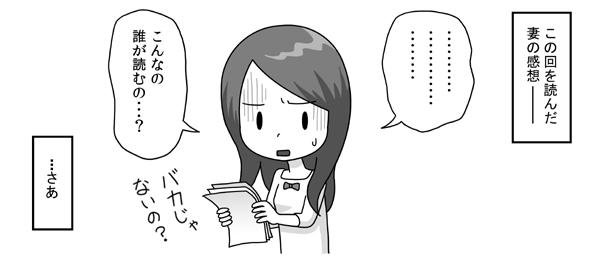 tokonokubo16-P07.jpg
