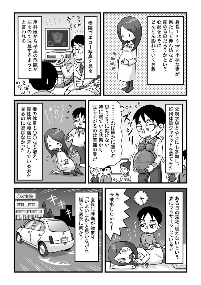 tokonokubo17-P02.jpg
