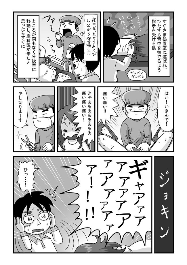 tokonokubo17-P03.jpg