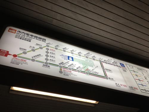松山市内電車路線図