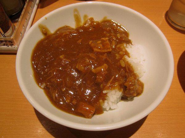 六厘舎 curry