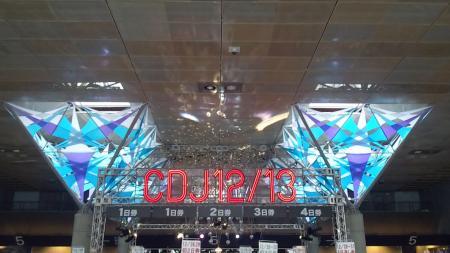 DCIM0399_convert_20121230175614.jpg