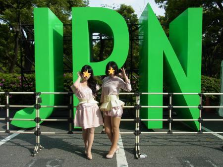 RIMG0452_convert_20120608232005.jpg
