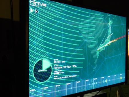 RIMG2065_convert_20121102000707.jpg