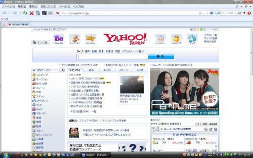 yahoo_top_page_convert_20120815231147.jpg