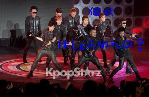 8025-wonder-girls-f-x-mbc-korean-music-wave-in-google-1.jpg