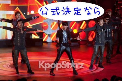 8027-wonder-girls-f-x-mbc-korean-music-wave-in-google-1.jpg
