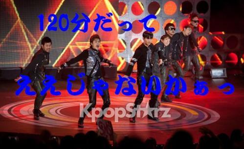 8029-wonder-girls-f-x-mbc-korean-music-wave-in-google-1.jpg