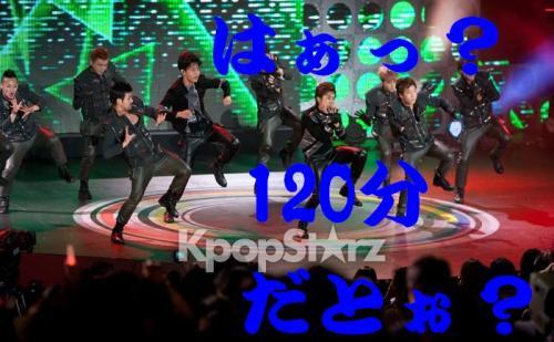 8031-wonder-girls-f-x-mbc-korean-music-wave-in-google-1.jpg