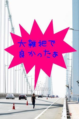 haru27-1.jpg