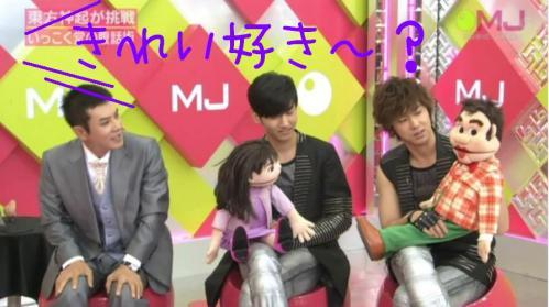 mjo32-1.jpg