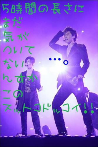 tc_search_naver_jp-5-1.jpg
