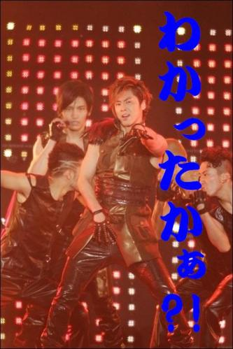 tc_search_naver_jp-7-1.jpg