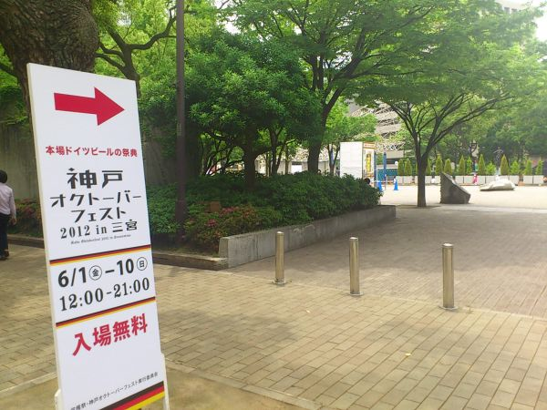 20120601L1006.jpg